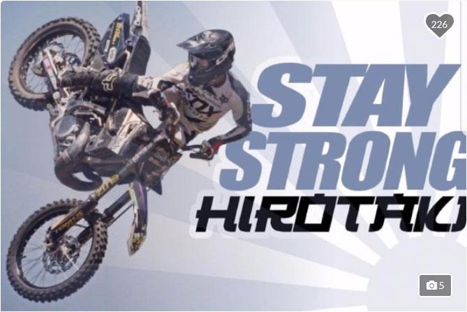 fmx freestylemotocross フリースタイルモトクロス Help 4 hiro 片桐弘貴 GI3 ギッサン 医療 治療 staystronghiro katagiri hirotaka クラウドファンディング crowdfunding オーストラリア Australia 怪我 ケガ