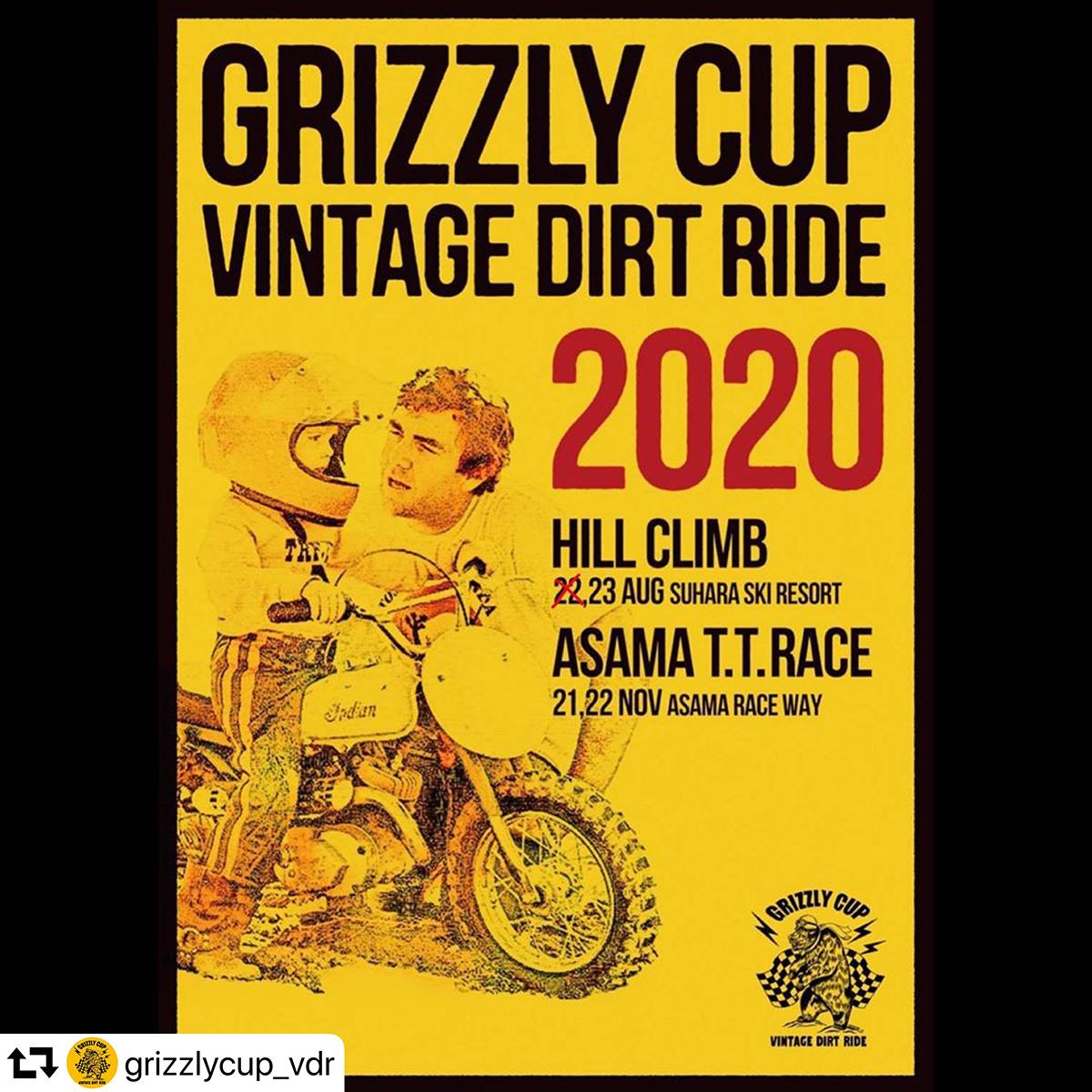 グリズリーカップ GRIZZLY HILLCLIMB at Suhara ski resort Grizzly cup vintage dirt ride 須原スキーリゾート 新潟 魚沼 スキー場 ヴィンテージモトクロス シンテージバイク ビンテージモーターサイクル バイク dirt motorcycle vintage ヒルクライム hill climb
