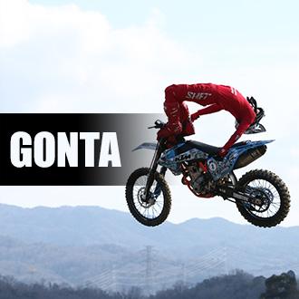鈴木耕太 suzuki kota ゴンタ gonta fmx freestylemotocross フリースタイルモトクロス