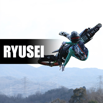 鈴木龍星 suzuki ryusei metal mulisha メタルマリーシャ fmx freestylemotocross フリースタイルモトクロス