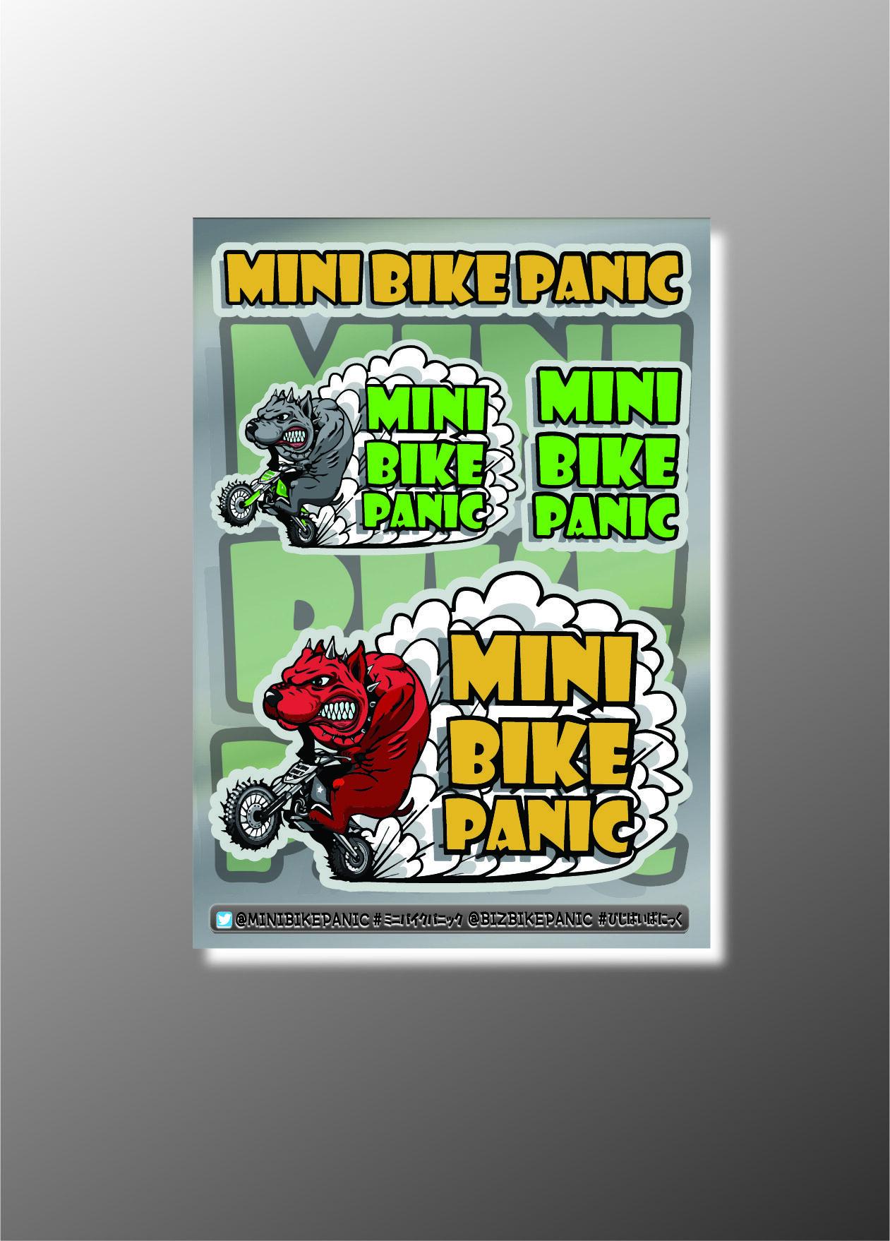 みにばいぱにっく sakaoni_bot スクール SSWA ミニモト ミニバイク 小排気量 ビジバイ ビジネスバイク カブ スーパーカブ バーディ メイト オフロード バイク イベント イベント情報 三重県 いなべ いなべモータースポーツランド CGC ハードエンデューロ ダート supercub cub bike offroad honda