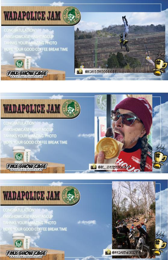 ワダポリスジャム wadapolicejam moto fmx freestylemotocross フリースタイルモトクロス モトクロス cgc ハードエンデューロ びじばいぱにっく mx motocross ハッシュタグカップ hashtagcup フォトコンテスト