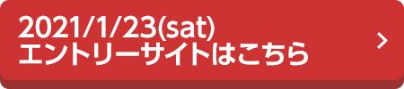 フリースタイルモトクロス モトクロス freestylemotocross Fatjointmetals FMXSHOWCASEentertainment FMXショーケース スケジュール schedule イベント event 日程 イベント日程 バイク 2021 flyersconnection フラヤーズコネクション ワダポリスジャム wadapolicejam ミニバイぱにっく